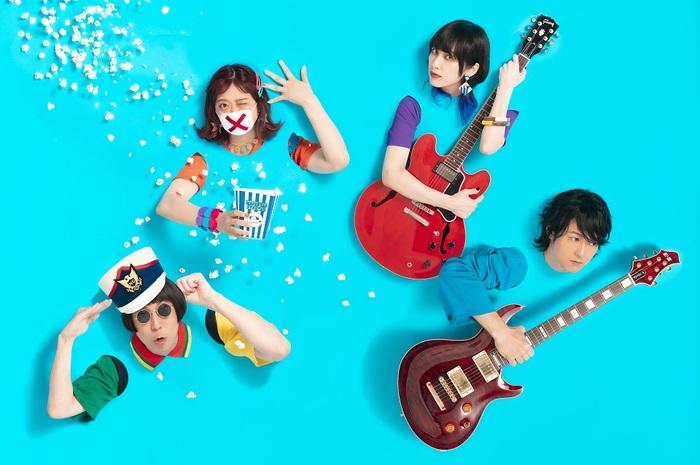 魔法少女になり隊、3rdミニ・アルバム『POPCONE』収録曲「メリーゴー エンドオブザワールド」MVを本日10/25 21時にプレミア公開!