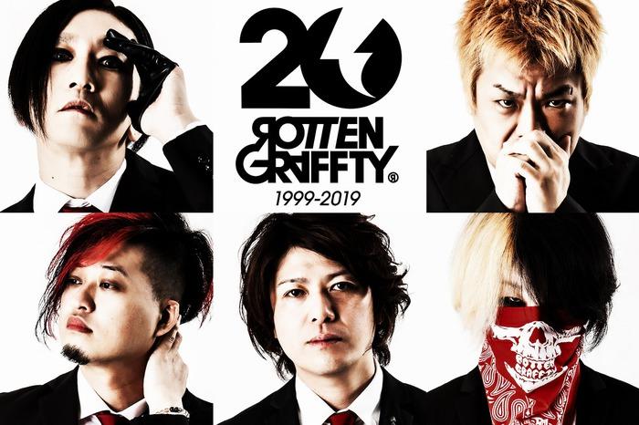 ROTTENGRAFFTY、12/18に10-FEET、Dragon Ash、coldrainら参加の初トリビュート・アルバム/シングル『ハレルヤ』同時リリース決定!来春ベスト盤も発売!