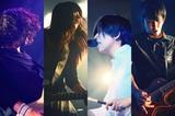 UNLIMITS、1stフル・アルバム含む初期5作品が配信スタート!