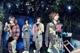 アクメ、明日10/30リリースのニュー・シングル表題曲「WONDERFUL WORLD」フルMV公開!アメリカ・ツアー詳細も発表!
