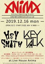 HEY-SMITH × KEYTALK、12/16大阪Live House Animaにてツーマン・ライヴ決定!