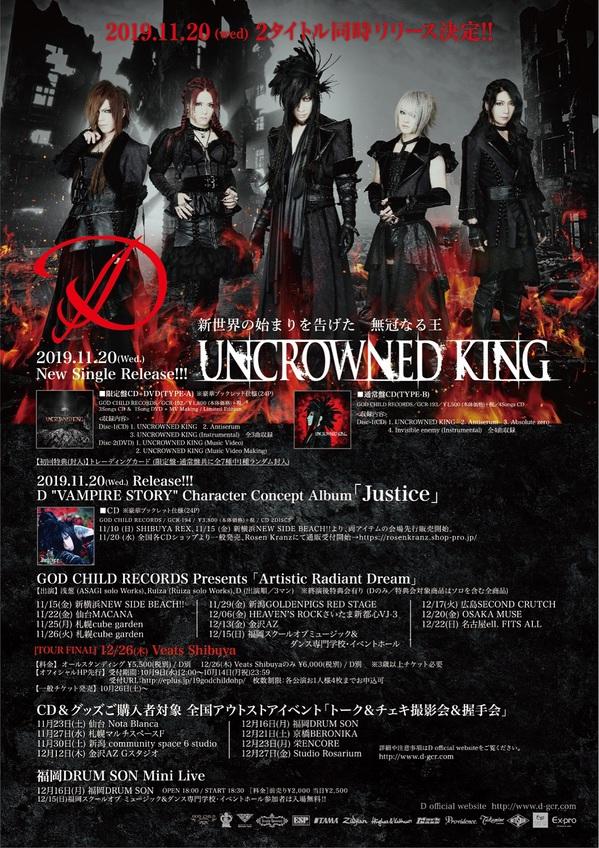 d_flyer.JPG