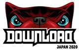 """DOWNLOAD JAPAN 2020""、来年3/29幕張メッセにて開催決定!"