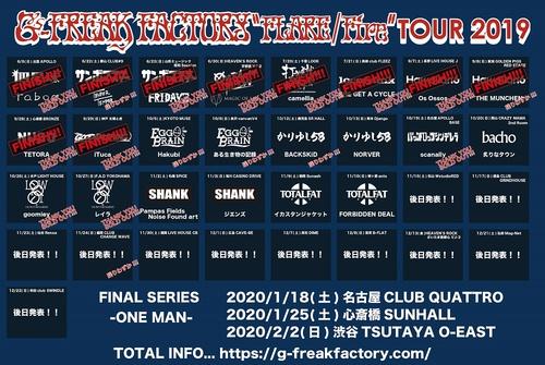 gf_tour.jpg