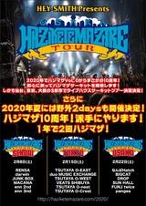 "HEY-SMITH、""HAZIKETEMAZARE""10周年に合わせて来年2月に東京、大阪、仙台でライヴハウス・サーキット・ツアー決定!夏には野外2デイズ開催も!"