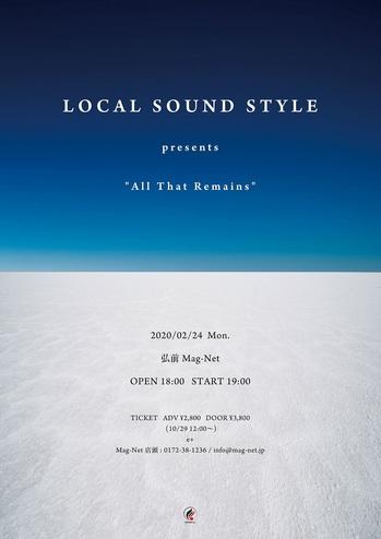 local_sound_style_live.jpg