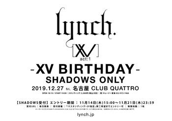 lynch_act1.jpg