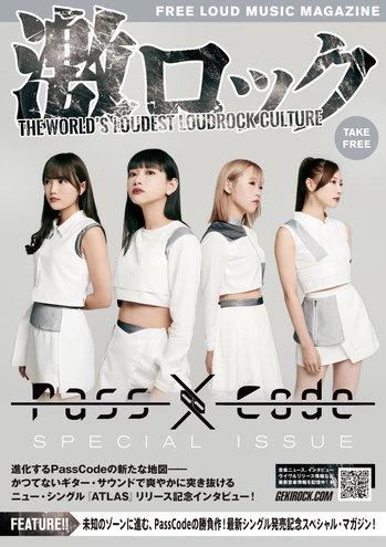 passcode_cover.jpg