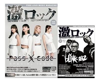 passcode_hikaku.jpg