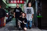 ROACH、台湾で撮影した最新ヴィジュアルを公開!オフィシャル・サイトもリニューアル!