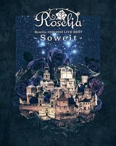 roselia_bd.jpg