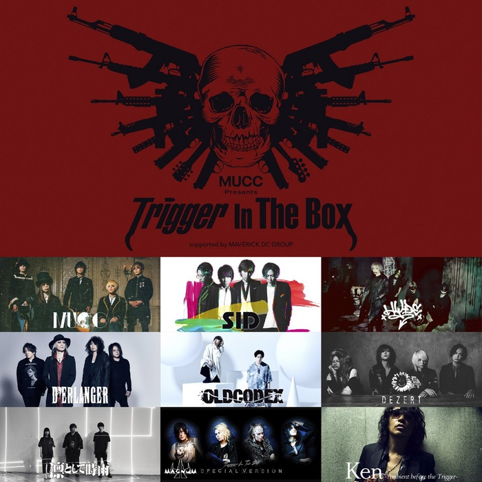 """12/28開催""""MUCC Presents Trigger In The Box""""、第2弾出演アーティストに凛として時雨、44MAGNUM、Kenが決定!"""