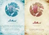 waterweed、最新アルバム『Diffuse』からツアーの模様収めた「Counterfeit」MV公開!11月東京、大阪にてツアー・ファイナル開催!
