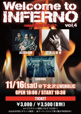 "ASTERISM、大山まき、SURVIVE出演!11/16下北沢LIVEHOLICにて""Welcome to INFERNO vol.4 -supported by 激ロック""開催決定!"