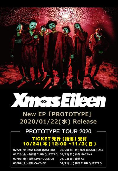 xmas_eileen_tour_flyer.jpg