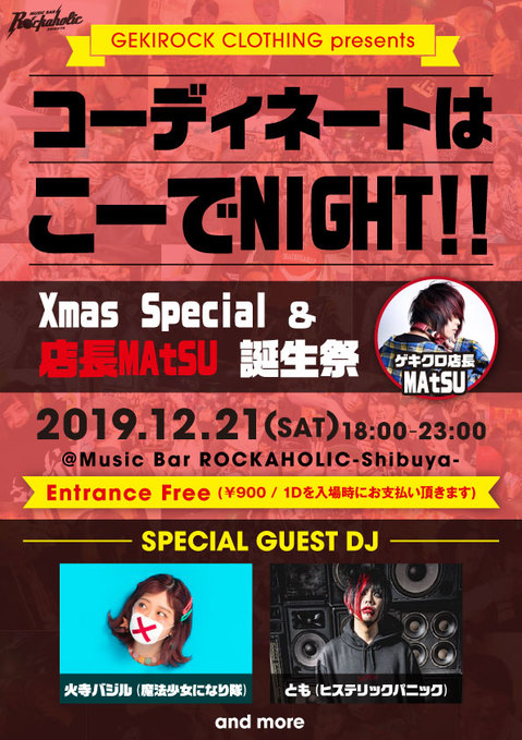 1221_01_kode_night.jpg