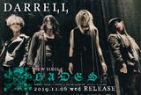 DARRELL、11/6リリースのニュー・シングル表題曲「HADES」MV公開!