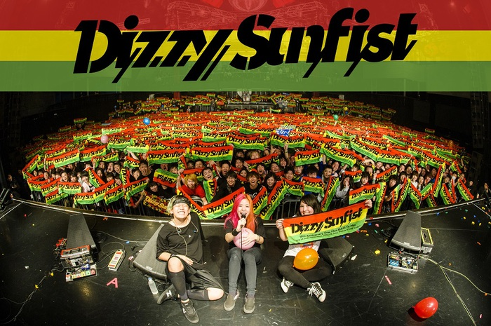 Dizzy Sunfist、新木場STUDIO COASTでのバンド結成10周年記念ワンマンを完全収録した映像作品『One-Man,BARI,Ya-Man DX』来年1/1リリース決定!