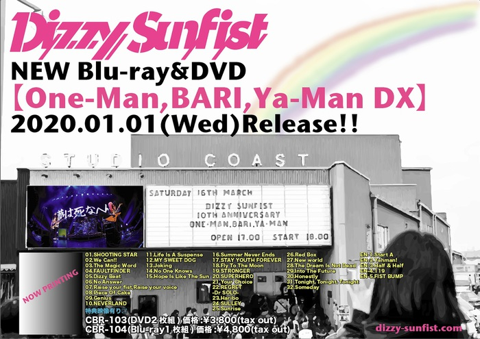 Dizzy_live_dvd_bluray.jpg