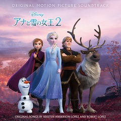 Frozen2_OST_DX_jacket.jpg
