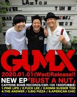 韓国発3ピース・メロディック・パンク・バンド GUMX、約12年ぶり&再結成後初となる新作『BUST A NUT』来年1/1リリース決定!