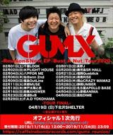 韓国発3ピース・メロディック・パンク・バンド GUMX、来年2月より新作『BUST A NUT』引っ提げツアー開催決定!