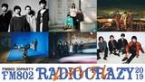 """FM802 RADIO CRAZY""、第4弾出演者にSurvive Said The Prophet、ASIAN KUNG-FU GENERATION、[ALEXANDROS]ら6組決定!"
