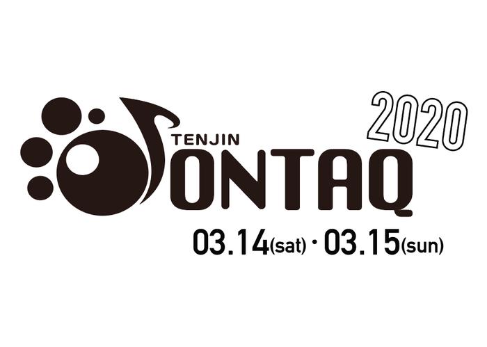 """福岡のサーキット・イベント""""TENJIN ONTAQ 2020""""、3/14-15開催決定!"""