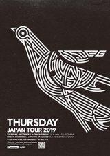 USのエモ/ポスト・ハードコア・シーンを代表するバンド THURSDAY、12月開催のジャパン・ツアー大阪公演にPALMが出演決定!