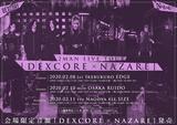 DEXCORE × NAZARE、来年2月に東名阪にてツーマン・ツアー開催決定!会場限定音源発売も!