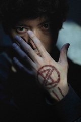 AA=、2/26リリースのライヴ映像作品ジャケット&特典ステッカー・デザイン公開!