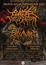 カリフォルニアのデス・メタル/グラインドコア・バンド CATTLE DECAPITATION、来年2月に再来日公演開催決定!サポートはボストンのテクニカル・デスラッシュ・バンド REVOCATION!