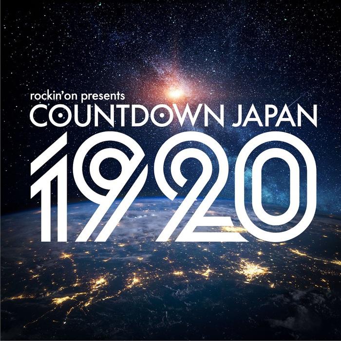 """COUNTDOWN JAPAN 19/20""、タイムテーブル&DJアクト出演アーティスト発表!"