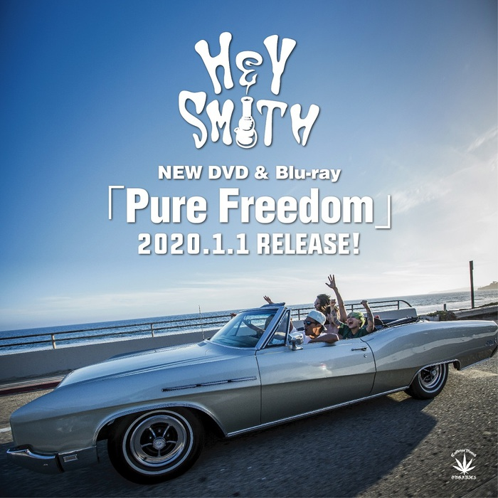 """HEY-SMITH、""""Life In The Sun TOUR""""ファイナル公演を完全収録した映像作品『Pure Freedom』来年1/1リリース決定!"""