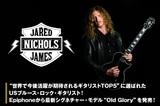 USブルース・ロック・ギタリスト、Jared James Nicholsのインタビュー&動画メッセージ公開!初来日果たした彼の音楽ルーツや、Epiphone最新シグネチャー・モデルの魅力に迫る!