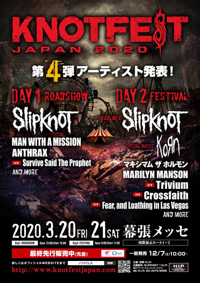 "SLIPKNOT主催""KNOTFEST JAPAN 2020""、第4弾アーティスト発表!DAY 1""ROADSHOW""にサバプロ、DAY 2""FESTIVAL""にTRIVIUM、Crossfaith、ベガスが決定!"
