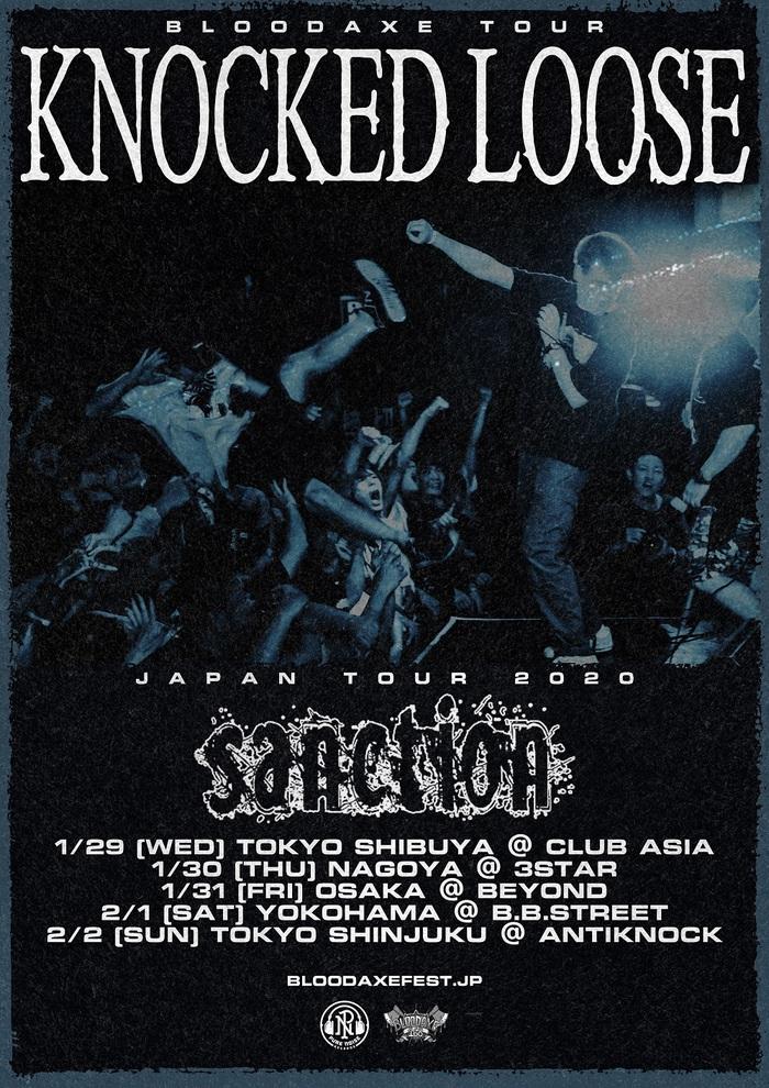 ケンタッキー出身ハードコア・バンド KNOCKED LOOSE、次世代メタリック・ハードコア・バンド SANCTIONを帯同し来年1月よりジャパン・ツアー開催決定!