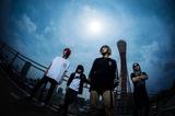 "KNOCK OUT MONKEY、日本7都市を回る全公演セットリスト被りなしのワンマン・ツアー""7 CITIES""開催決定!"