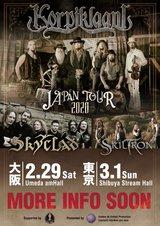 KORPIKLAANI、来年2/29-3/1に東阪でジャパン・ツアー開催決定!初来日のSKYCLADらがスペシャル・ゲストとして出演!