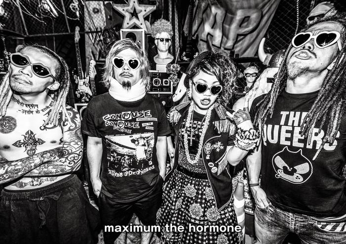 マキシマム ザ ホルモン、マキシマムザ亮君(歌と6弦と弟)の体調不良により年内イベントの出演見合わせを発表