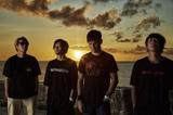 MONOEYES、11/6リリースの3rd EP『Interstate 46 E.P.』より「Interstate 46」MV公開!