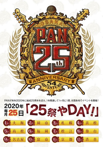 pan_event.jpg