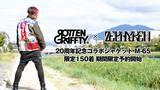 ROTTENGRAFFTY、結成20周年を記念しZephyren(ゼファレン)との限定コラボ・ジャケット M-65を150枚限定で予約開始!