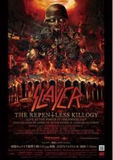 SLAYER、ライヴ・フィルム『Slayer:The Repentless Killogy』一夜限りのライヴ絶響上映が東阪Zeppで開催決定!
