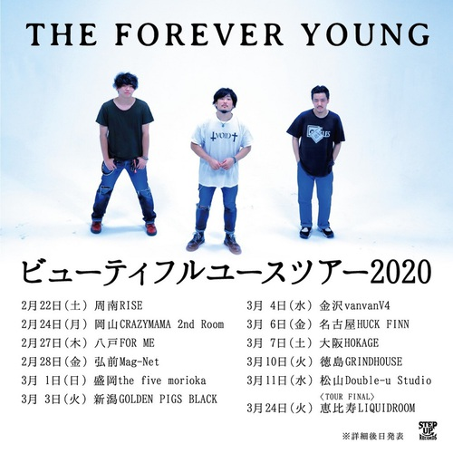 the_forever_young.jpg