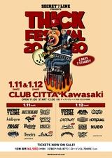"""1/11-12川崎CLUB CITTA'で開催の""""THICK FESTIVAL 2020""""、出演バンド第3弾でPAN、waterweed、Hump Back決定!日割りも発表!"""