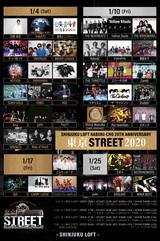 """新宿LOFT歌舞伎町移転20周年イベント""""東京STREET2020""""、来年1月に4日間開催!第1弾出演アーティストに999999999、WRENCH、SMORGAS、Zantö、HOTVOXら41組決定!"""