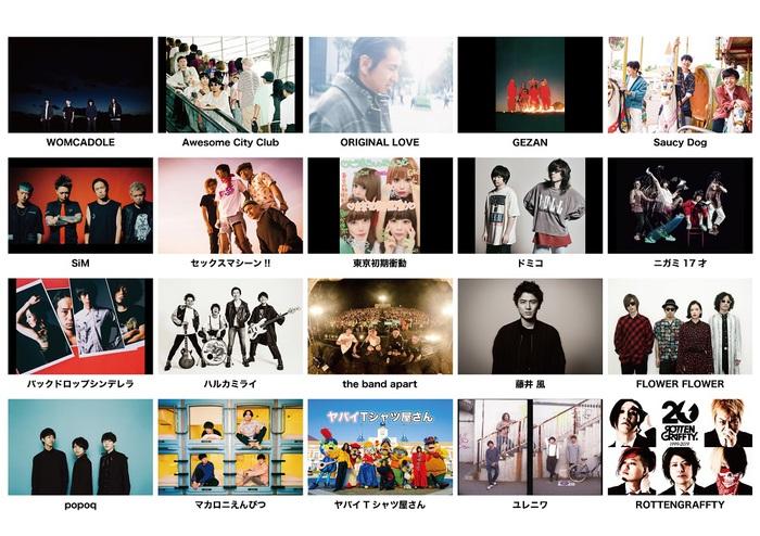 viva_la_rock_2020_1.jpg