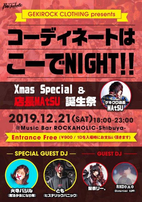 1221_01_kode_night_guest_1203.jpg