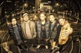 HOWIE(NICOTINE)やNoB(96BLOCKs/ex-ロードオブメジャー)ら擁するCircle Joint、1stミニ・アルバム『Circle joint』配信スタート!